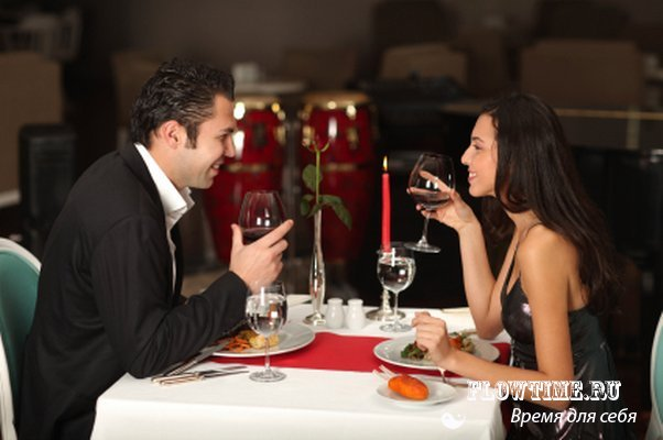 ужин интим романтический